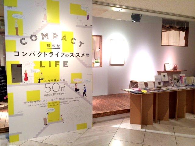 http://www.karimoku.co.jp/blog/domani-nihonbashi/14110901.jpg