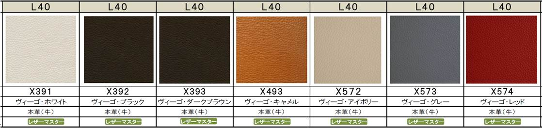 http://www.karimoku.co.jp/blog/domani-nihonbashi/160328.jpg