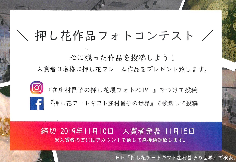 https://www.karimoku.co.jp/blog/domani-nihonbashi/20191108121220-0001.jpg
