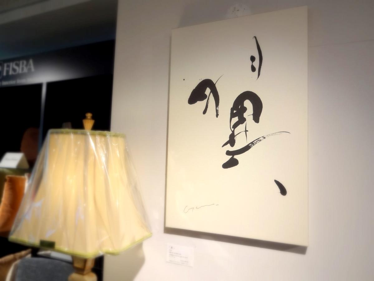 http://www.karimoku.co.jp/blog/domani-nihonbashi/DSC02348.JPG