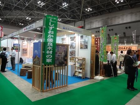 http://www.karimoku.co.jp/blog/domani-nihonbashi/DSC03753.JPG