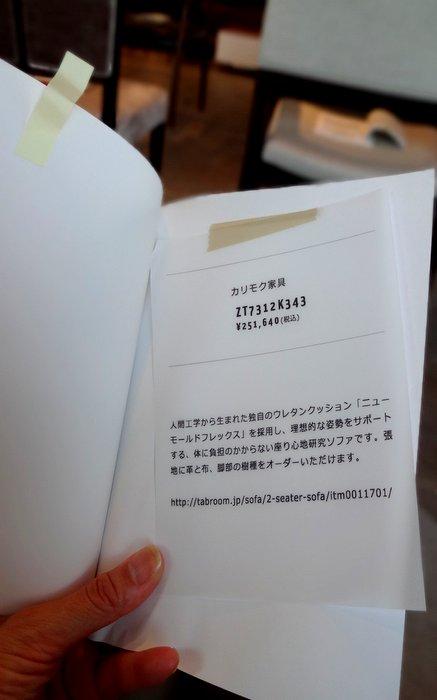 http://www.karimoku.co.jp/blog/domani-nihonbashi/DSC04857.JPG