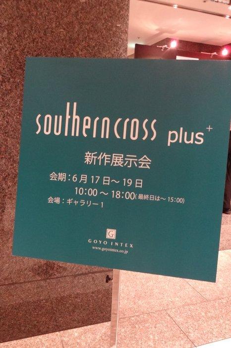http://www.karimoku.co.jp/blog/domani-nihonbashi/DSC04928.JPG