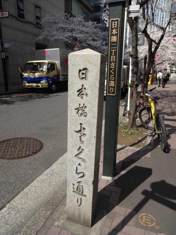 http://www.karimoku.co.jp/blog/domani-nihonbashi/DSC05856.JPG
