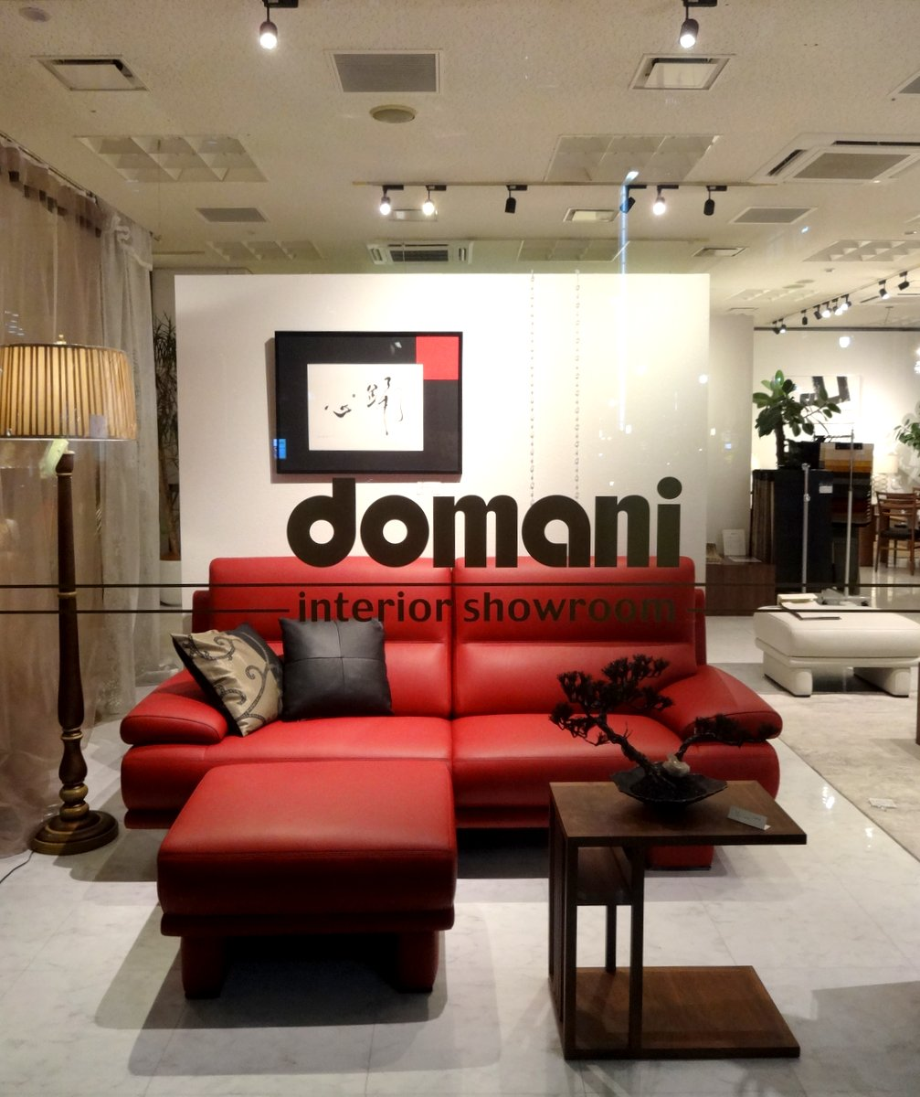 http://www.karimoku.co.jp/blog/domani-nihonbashi/DSC06957.JPG