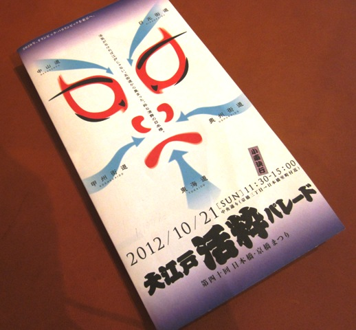 http://www.karimoku.co.jp/blog/domani-nihonbashi/IMG_1206.JPG