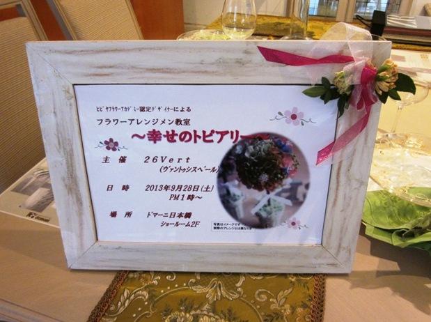 http://www.karimoku.co.jp/blog/domani-nihonbashi/IMG_3089.JPG