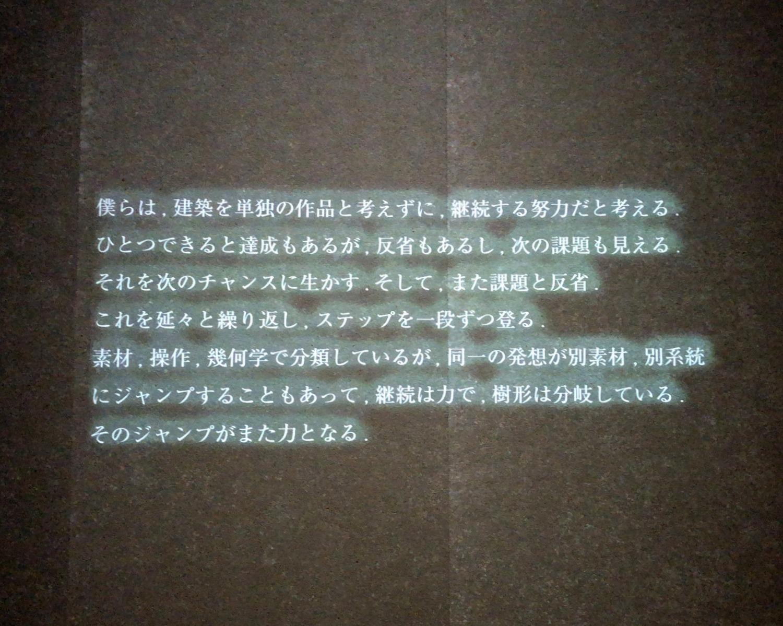 http://www.karimoku.co.jp/blog/domani-nihonbashi/IMG_4688a.JPG