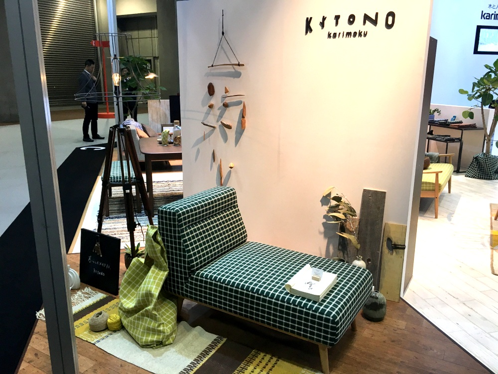 http://www.karimoku.co.jp/blog/domani-nihonbashi/IMG_8613.JPG