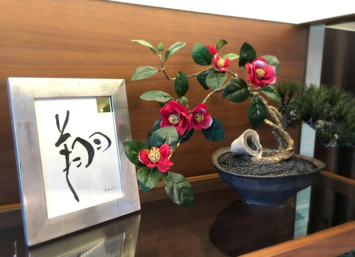 http://www.karimoku.co.jp/blog/domani-nihonbashi/IMG_9429.JPG