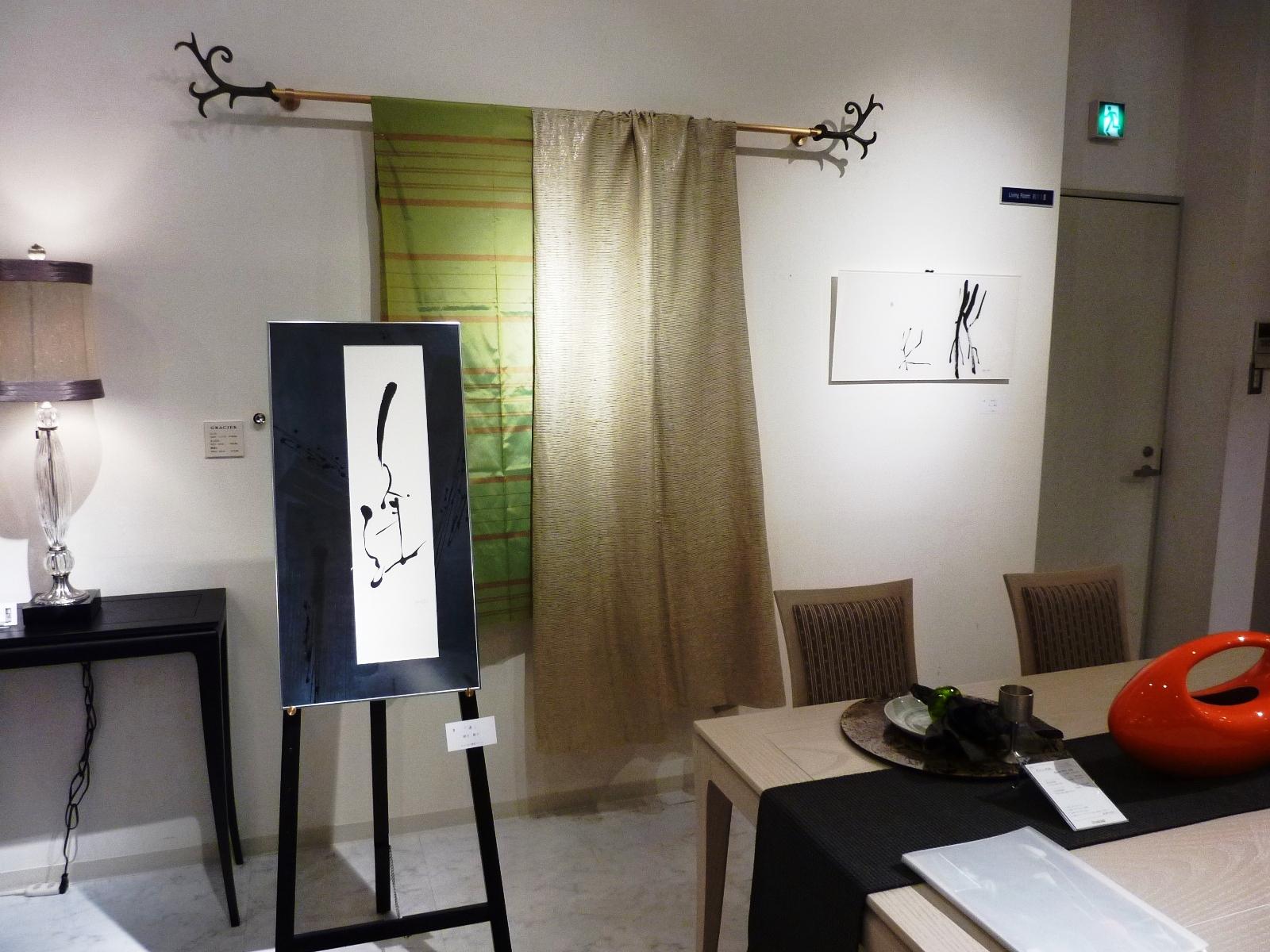http://www.karimoku.co.jp/blog/domani-nihonbashi/P1000374.JPG