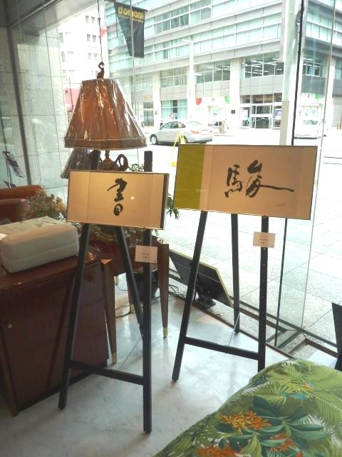 http://www.karimoku.co.jp/blog/domani-nihonbashi/P1010467.JPG