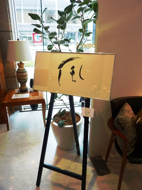 http://www.karimoku.co.jp/blog/domani-nihonbashi/P1010468.JPG