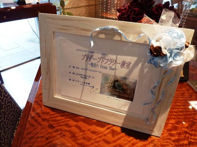 http://www.karimoku.co.jp/blog/domani-nihonbashi/P1010511.JPG