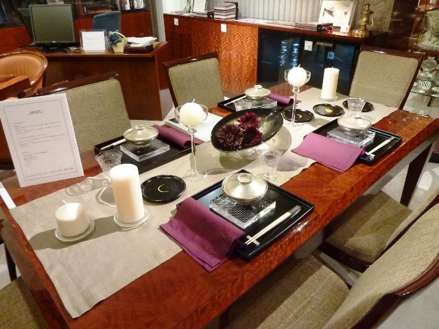 http://www.karimoku.co.jp/blog/domani-nihonbashi/P1010818.JPG