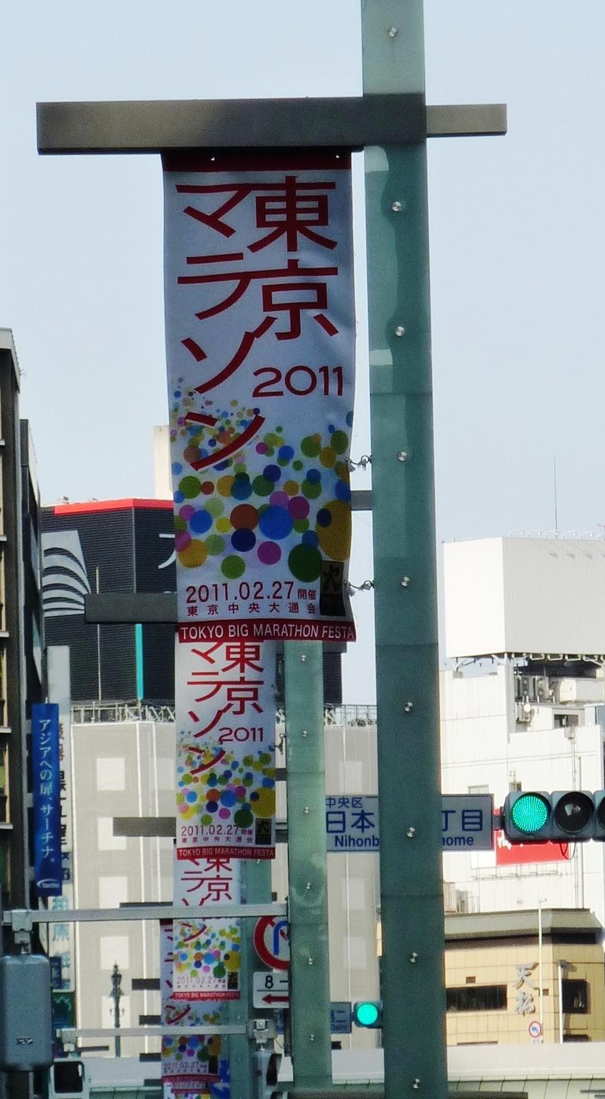 http://www.karimoku.co.jp/blog/domani-nihonbashi/P1020215.JPG