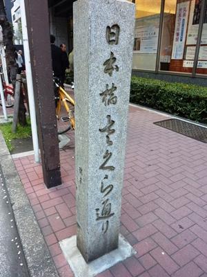 P1010079.JPGのサムネール画像