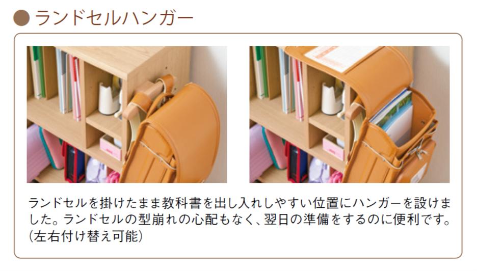 https://www.karimoku.co.jp/blog/gakusyu/%E3%83%8F%E3%83%B3%E3%82%AC%E3%83%BC.png