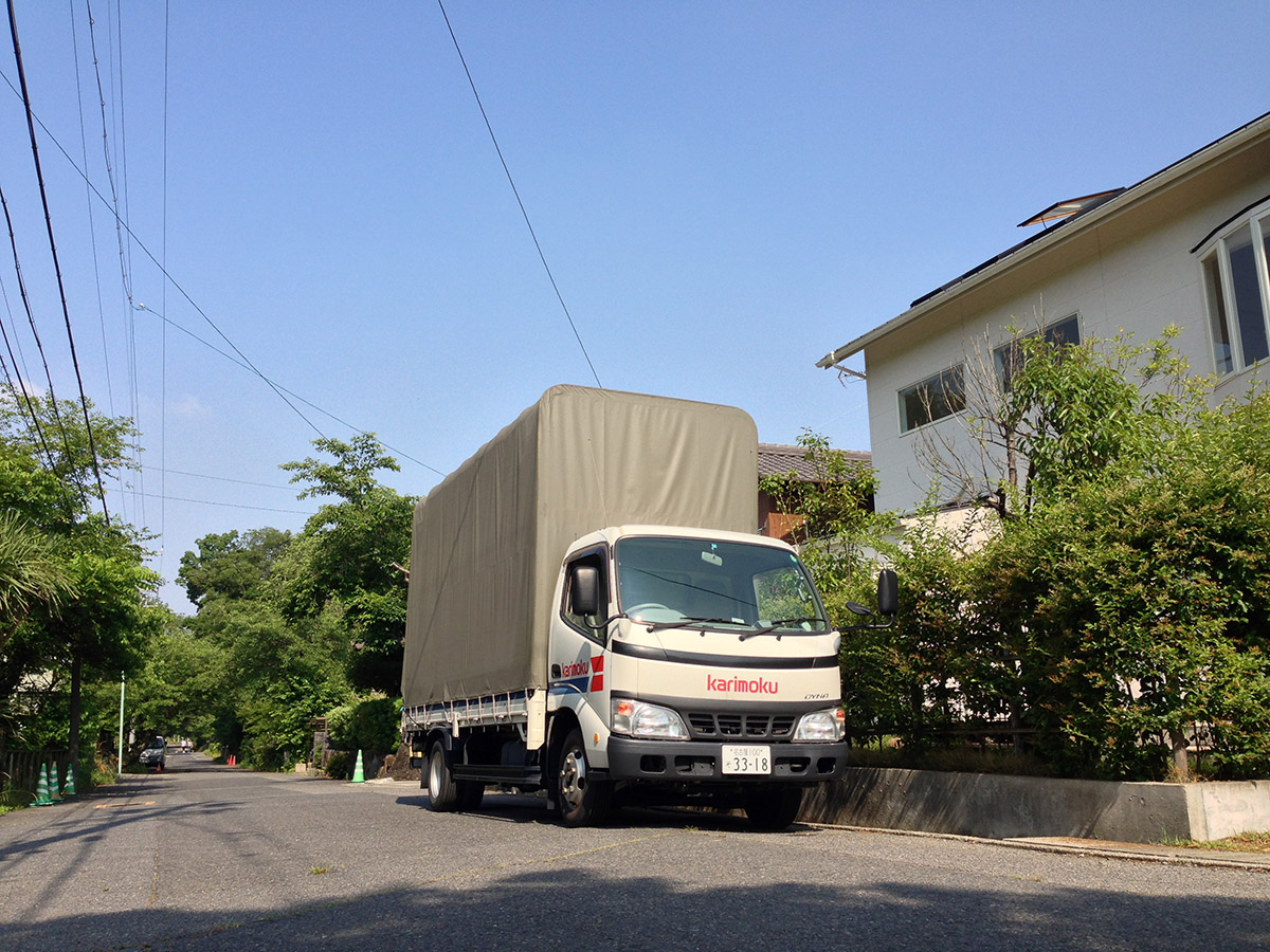 http://www.karimoku.co.jp/blog/gakusyu/IMG_4534.jpg