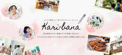 top_karibana.jpg