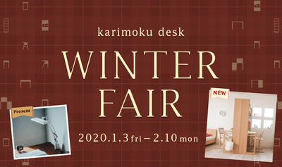 desk_winterfair_banner_SP.jpg