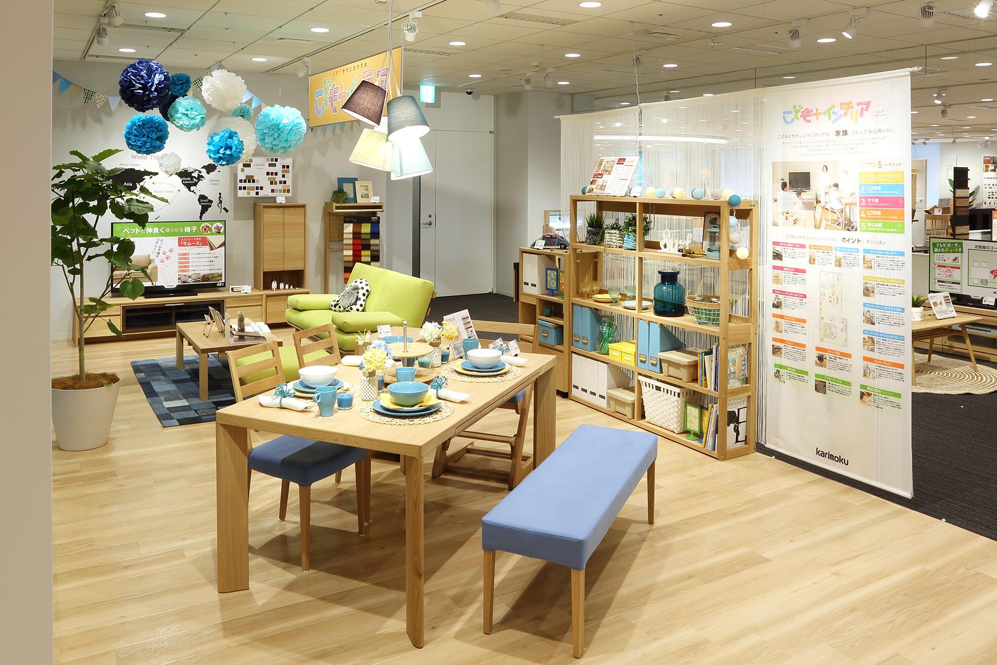 http://www.karimoku.co.jp/blog/kidsinterior/02_VP_04.jpg