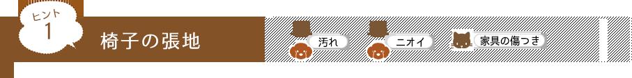 https://www.karimoku.co.jp/blog/kidsinterior/2018_img01.png