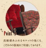 img_point3.jpg