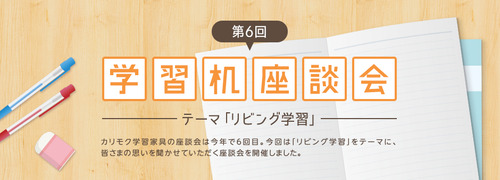 mainVisual2.jpg