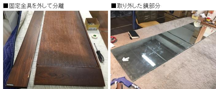 https://www.karimoku.co.jp/blog/repair/120104.jpg