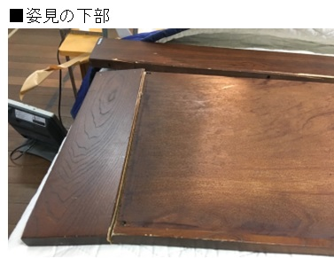 https://www.karimoku.co.jp/blog/repair/120105.jpg