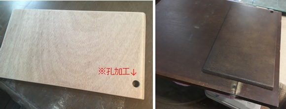 https://www.karimoku.co.jp/blog/repair/120106.jpg