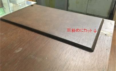 https://www.karimoku.co.jp/blog/repair/120107.jpg