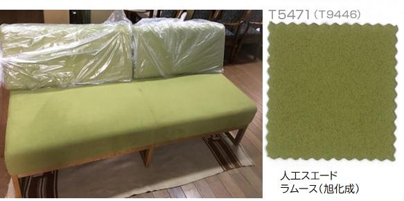 https://www.karimoku.co.jp/blog/repair/120210.jpg