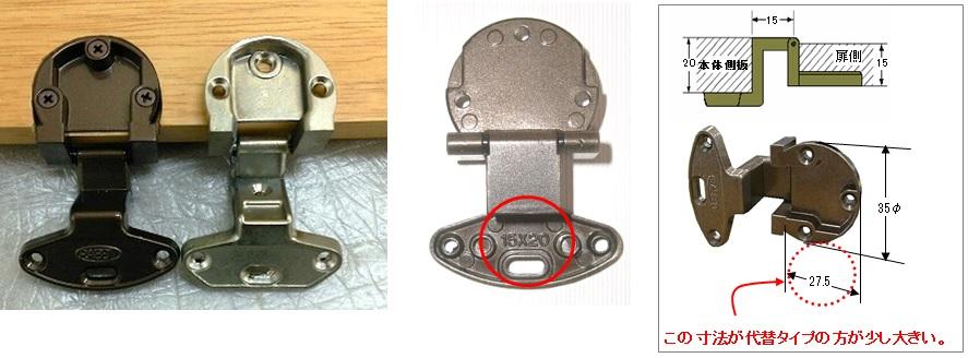 http://www.karimoku.co.jp/blog/repair/150803.jpg