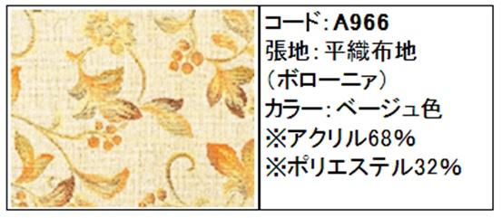 http://www.karimoku.co.jp/blog/repair/150902.jpg