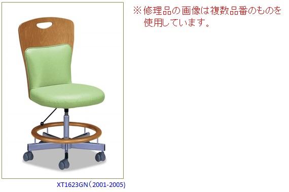 http://www.karimoku.co.jp/blog/repair/160101.jpg