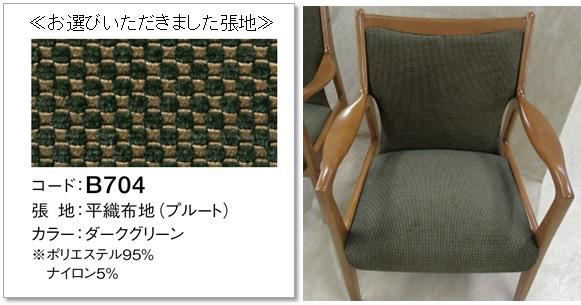 http://www.karimoku.co.jp/blog/repair/161104.jpg