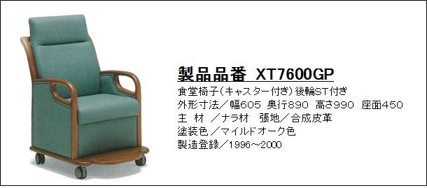 http://www.karimoku.co.jp/blog/repair/170601.jpg