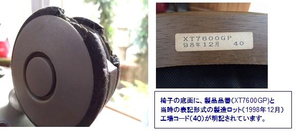 http://www.karimoku.co.jp/blog/repair/170602.jpg
