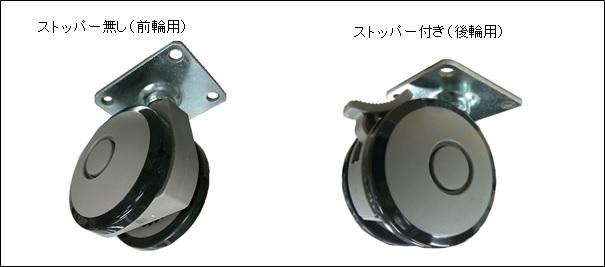 http://www.karimoku.co.jp/blog/repair/170604.jpg