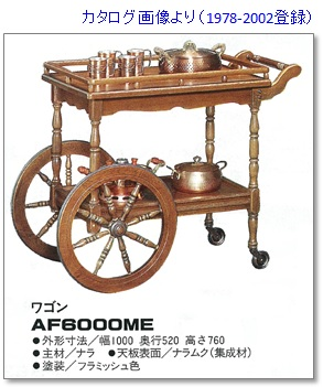 http://www.karimoku.co.jp/blog/repair/18040201.jpg