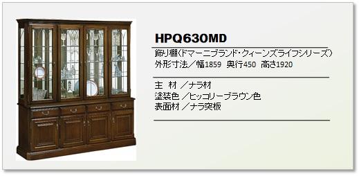 http://www.karimoku.co.jp/blog/repair/181102.jpg