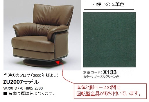 https://www.karimoku.co.jp/blog/repair/181201.jpg