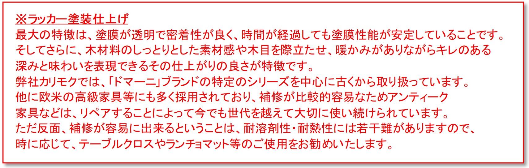 https://www.karimoku.co.jp/blog/repair/190401.jpg