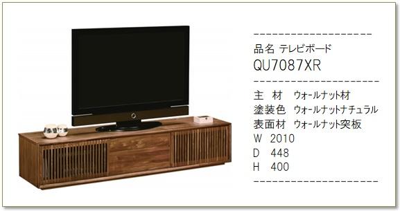 https://www.karimoku.co.jp/blog/repair/19060301.jpg