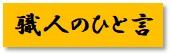 https://www.karimoku.co.jp/blog/repair/190607.jpg