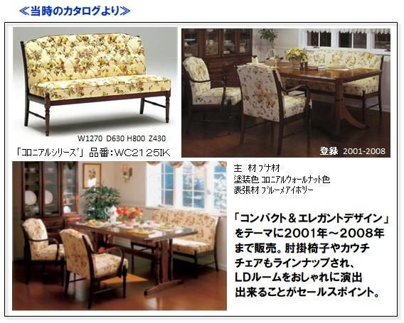 https://www.karimoku.co.jp/blog/repair/190818.jpg