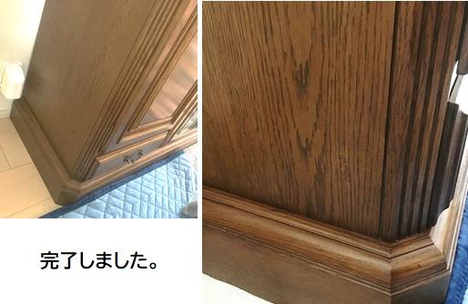 https://www.karimoku.co.jp/blog/repair/191104.jpg