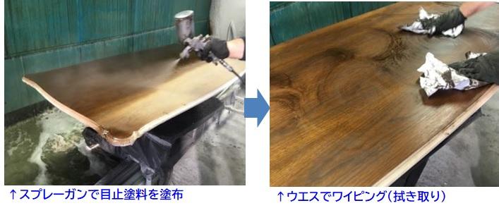 https://www.karimoku.co.jp/blog/repair/200202.jpg